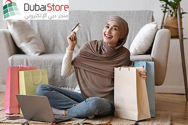 DubaiStore, UAE's first online shopping initiative supporting small & medium businesses goes live