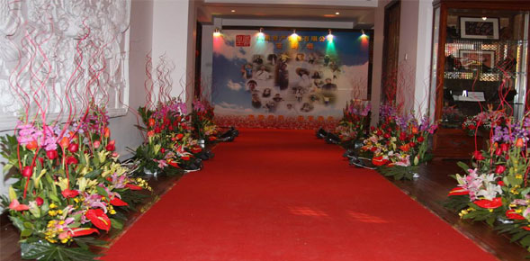 Red Wall Garden Hotel meeting room